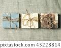 Organic handmade soap. 43228814