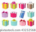 禮物 43232568