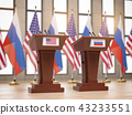 Flags of the USA and Russia and tribunes  43233551