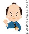 日本武士 武士 戰士 43235117