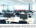 사무실 43235123