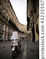 유럽의 스쿠터 43235507