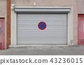 No parking 43236015