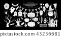 Set of white silhouette Halloween decoration. 43236681