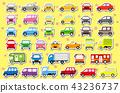 簡單車的正面和側面(顏色)(花上的白色邊緣) 43236737