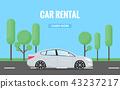 car rental vehicle 43237217