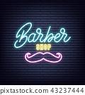 barber neon light 43237444