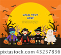 Children Trick or Treating on Halloween. 43237836