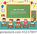 Happy students studying in classroom. 43237847