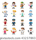 Kid Set of different professions. 43237863