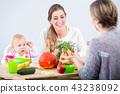 woman, vegetables, female 43238092