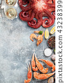 Seafood and wine. Octopus, lobster, shrimps 43238399