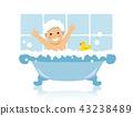 the kid takes a bath 43238489