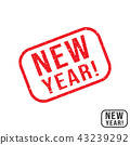 New Year rubber stamp with grunge texture design 43239292