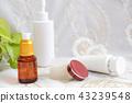 化妝品 基本護膚品 盥洗用品 43239548