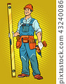 working with a drill, home repair 43240086