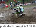 American motocross 43242836