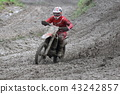 motorcross, lace, race 43242857