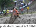 American motocross 43242860