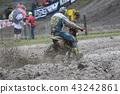 American motocross 43242861
