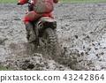 American motocross 43242864