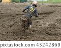 American motocross 43242869