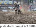 American motocross 43242886