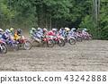 American motocross 43242888