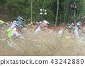 American motocross 43242889