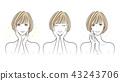 female, lady, woman 43243706