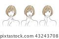 female, lady, woman 43243708