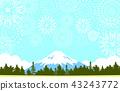 แนวภูเขาไฟฟูจิ 43243772