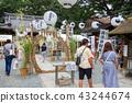 Kawagoe Kumano Shrine's Kayanaguri 43244674