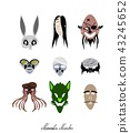 Ghost, Monsters and Evils Halloween Masks Set 43245652