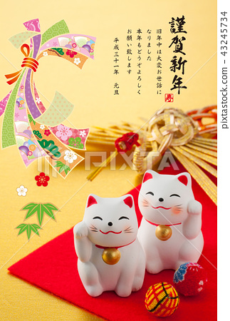new years card beckoning cat happy new year 43245734