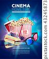 cinema, movie, tickets 43245873