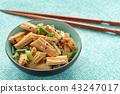Yuba salad closeup 43247017