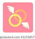 wedding, ring, rings 43250657
