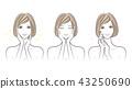 female, lady, woman 43250690