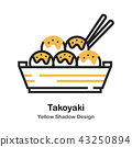 Takoyaki Lineal Color Illustration 43250894