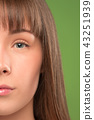 The close up eyes on face of young beautiful caucasian girl 43251939