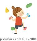 ผู้หญิงที่มีก้อนหิน 43252004