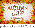 autumn sale fall 43255314