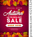 autumn sale fall 43255324