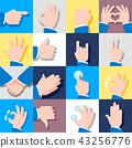 Collection of icons with hand gestures. Vector 43256776