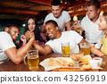 wrestling friend party 43256919