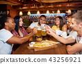 friend beer bar 43256921