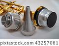 트럼펫과 음소거 43257061