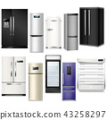 Fridge vector refrigerator or freezer and refrigeratory equipment in kitchen illustration set of 43258297