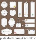 水彩三葉草標籤和標籤集 43258817